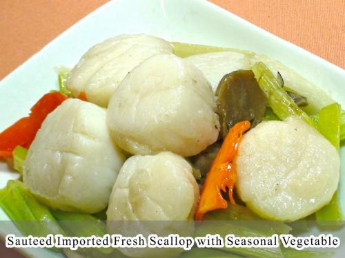 Sauteed Imported Fresh Scallop with Seasonal Vegetable