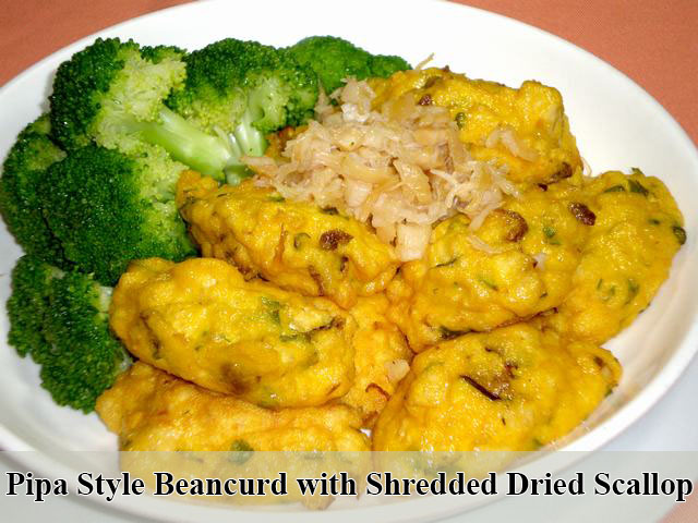 Pipa Style Beancurd with Shredded Dried Scallop