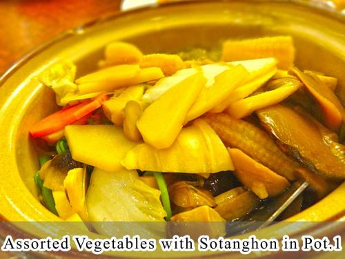 Assorted Vegetables with Sotanghon in Pot.1
