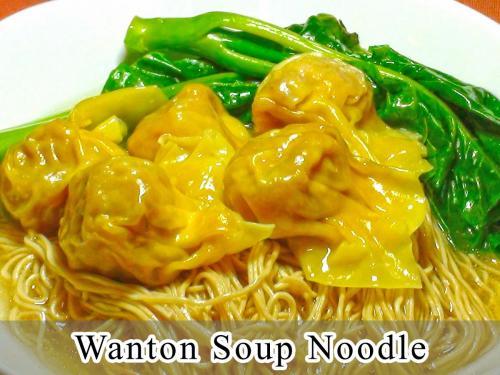 Wanton Soup Noodle